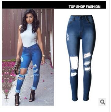 Discount Ripped Jeans For Women Elastic Waist Hole Jeans Pants ...