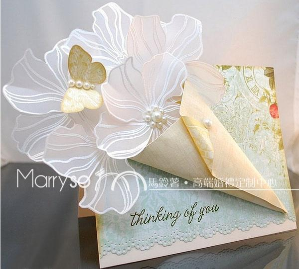 Luxury Flower Cream Shape Wedding Invitations Diy Customize Wedding