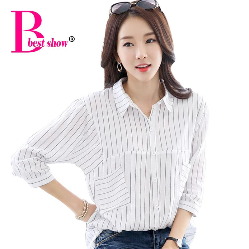 2017 2015 New Korean Version Women Tops Summer Casual Short Sleeve ...