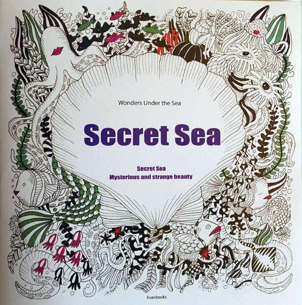 Secret Sea 12 Pencil Coloring Book Adult Children Relax Graffiti Painting Picture Of Halloween From Holsaler