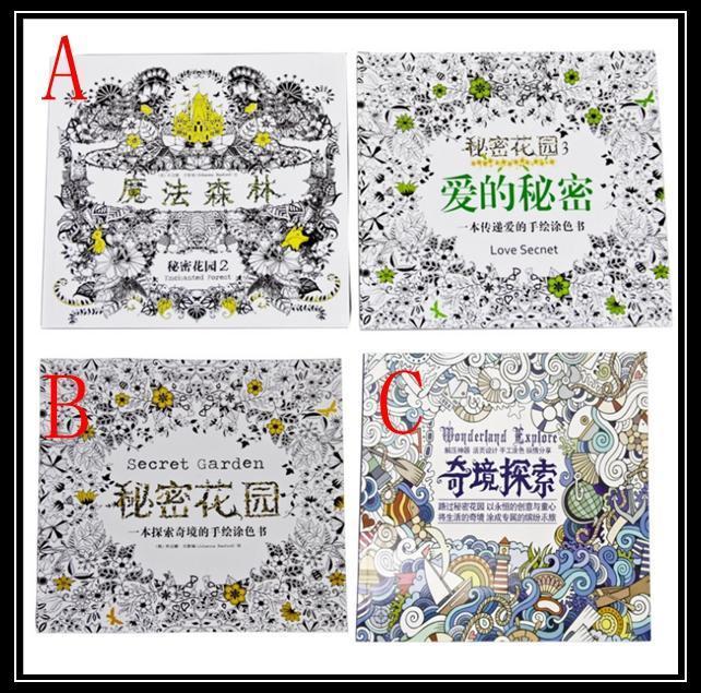 2016 Book Secret Garden Chinese VERSION Coloring Books An Inky Treasure Hunt Art Graffiti Painting Drawing