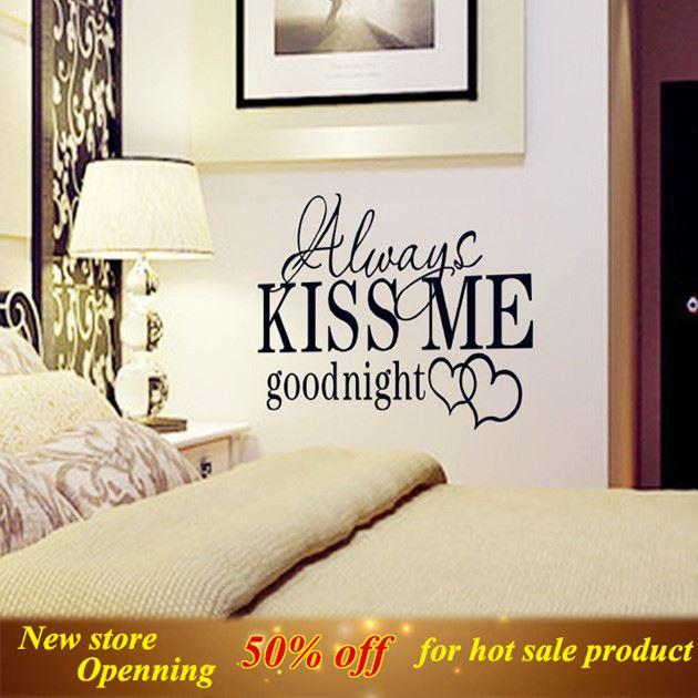 Creative Always Kiss Me Goodnight Wall Stickers Painting DIY Removable Art  Vinyl Quote Wall Decals Mural Home Decoration