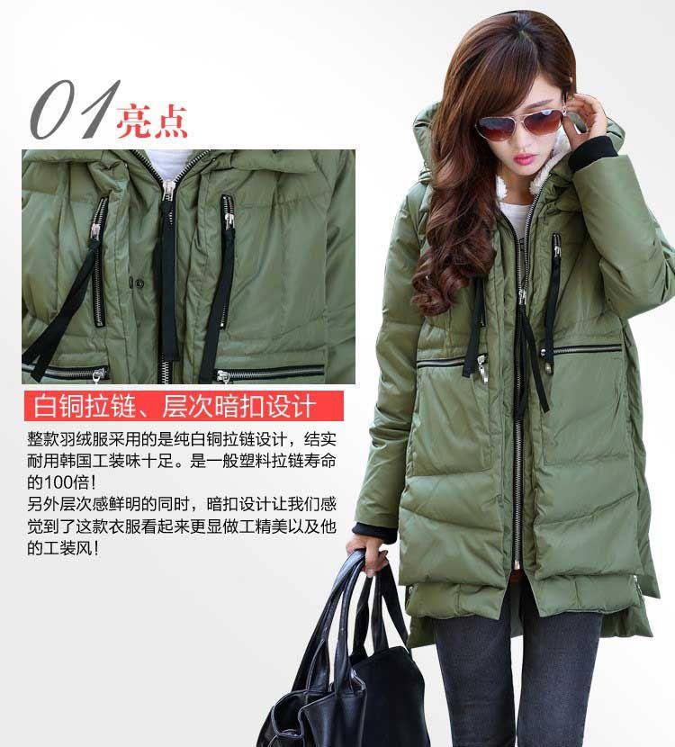 2018 Wholesale!army Green/Black Ladies Fashion Thick Military ...