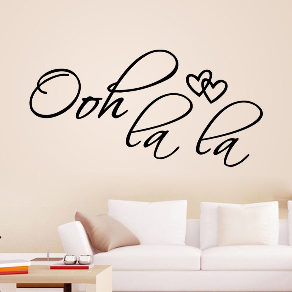 Ooh La La Wall Quotes 8418 Removable Love Heart Vinyl Wall Decals Quote Bedroom  Wall Stickers For Kids Room Wall Decals For Bedroom Wall Decals For Bedrooms  ...