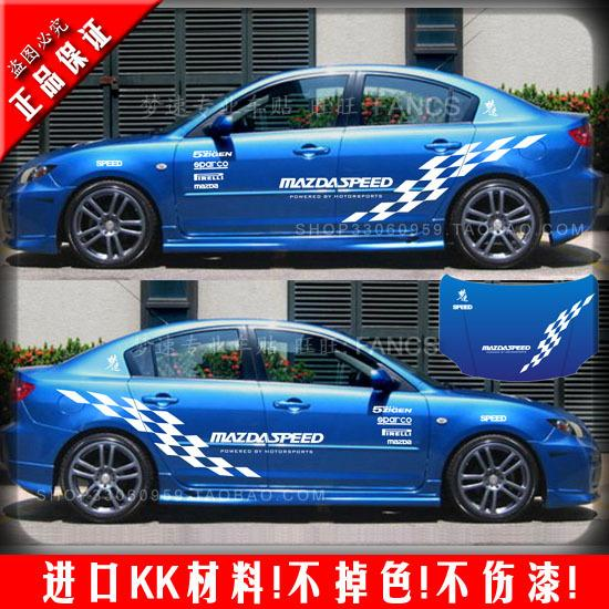Mazda 3 Car Stickers