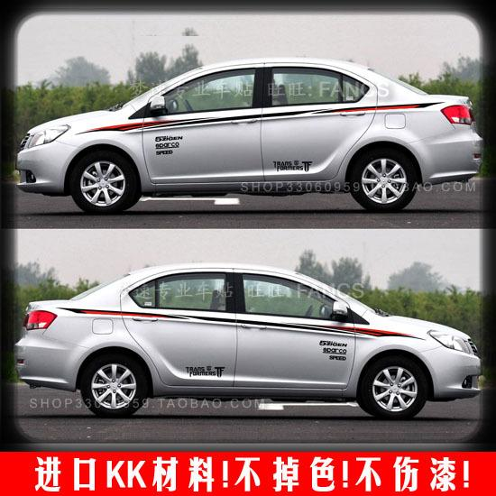 Great Wall C Car Stickers Reflective Car Stickers Car Body Line - Custom car body stickers