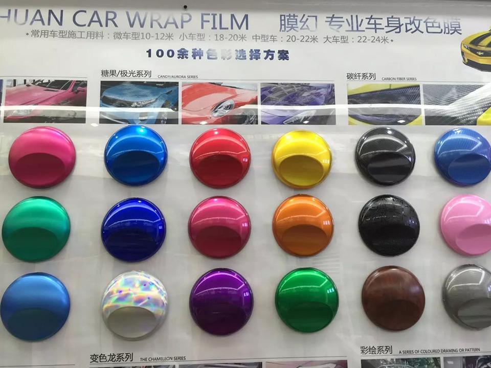 14 * 14 * 3.5см Оборудование для упаковки автомобилей Модель Дисплей Скоростной формы для автомобильного наклейки DIP-краска Приложение показывает MO-179D