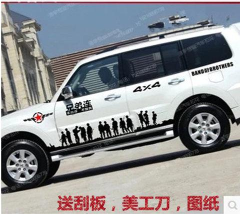 Mitsubishi jeep pajero jin chang v93 cross country world war arms car body stickers reflective film modified garland