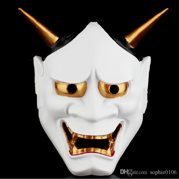GN M009 Red devil mask men mask women mask cosplay mask costume mask scared mask party mask