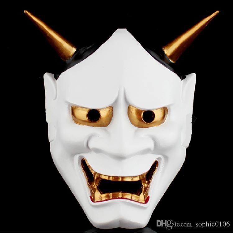 GN M009 Red Devil Maske Männer Maske Frauen Maske Cosplay Maske Kostüm Maske Angst Maske Partei Maske