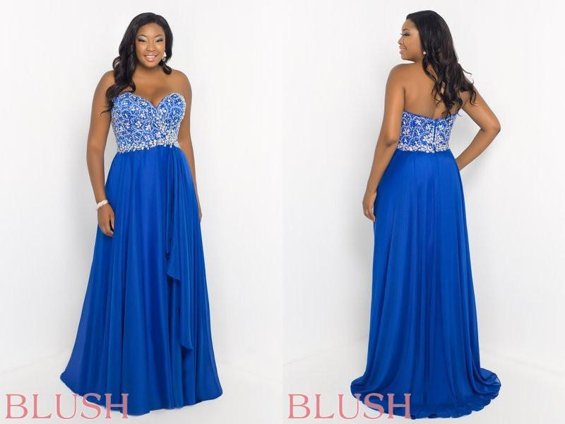 Over The Top Dresses For Prom Plus Size Party Wear 2015