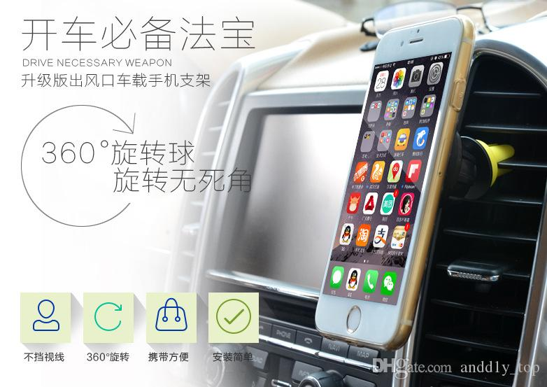 Magnets Bracket Universal Magnetic Car Air Vent Holder Outlet Mount For iPhone Samsung Cell Phone Mounts Holders DHL