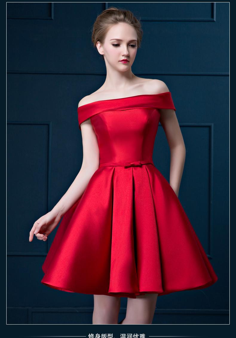 Slim Fit Short Dresses