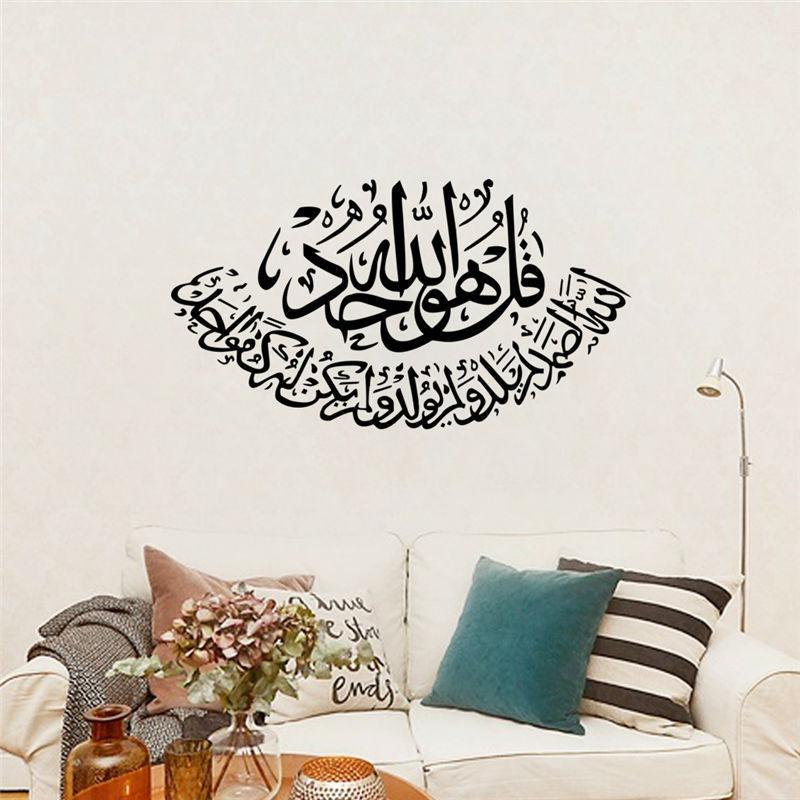 Arabic Art Muslim Wall Decal Zooyoo316 Home Decoration Living Room ...