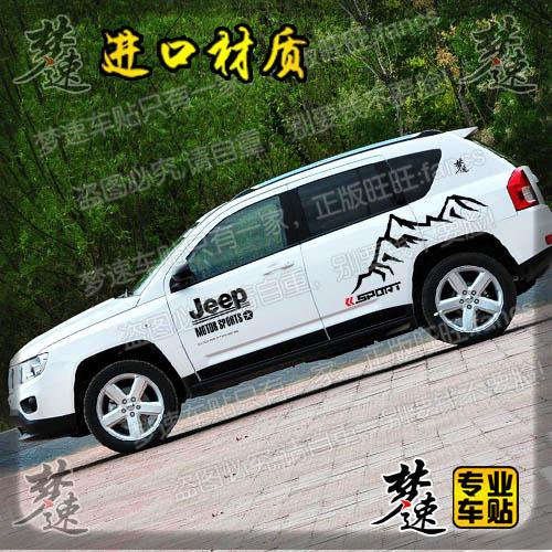 Jeep Compass Used Car: Jeep Compass JEEP Car Stickers Garland Vehicle Stickers