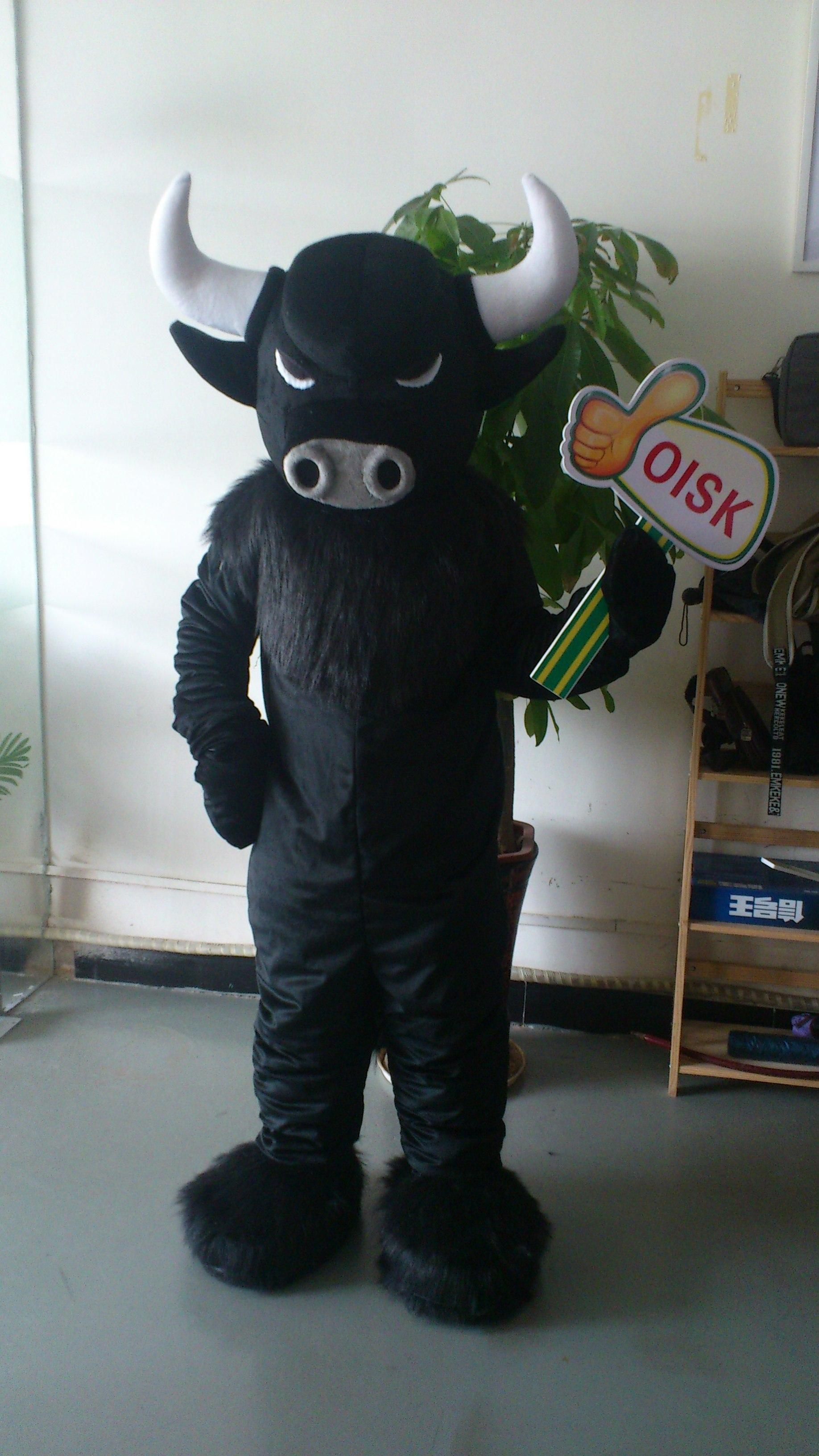 Oisk Baby Fierce Black Bull Buffalo Mascot Costume Adult Size Outfit Plush Halloween Christmas Costumes Fancy Dress Mascot Animal Costumes Mascot Costumes ... & Oisk Baby Fierce Black Bull Buffalo Mascot Costume Adult Size Outfit ...
