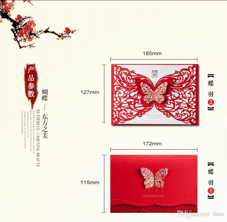 بطاقات دعوات الزفاف الصينية الحمراء شخصية مخصصة الدعوات قطع الليزر الزينة مخصصة الطباعة الحرة مع المغلف والختم