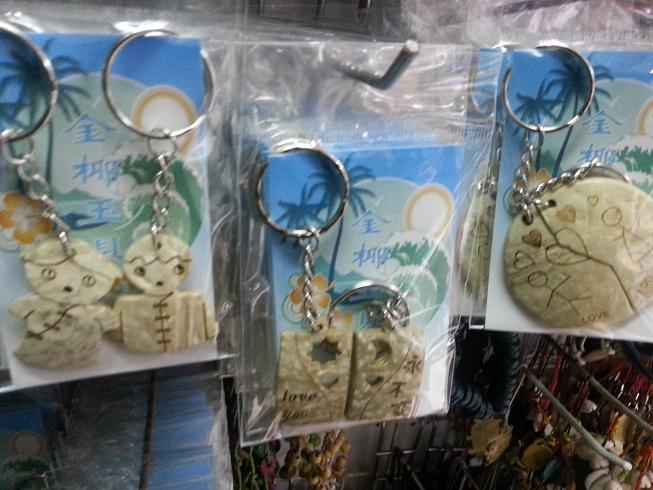 열쇠 고리 핸드폰 체인 귀여운 코코넛 쉘 키 체인 다양한 디자인