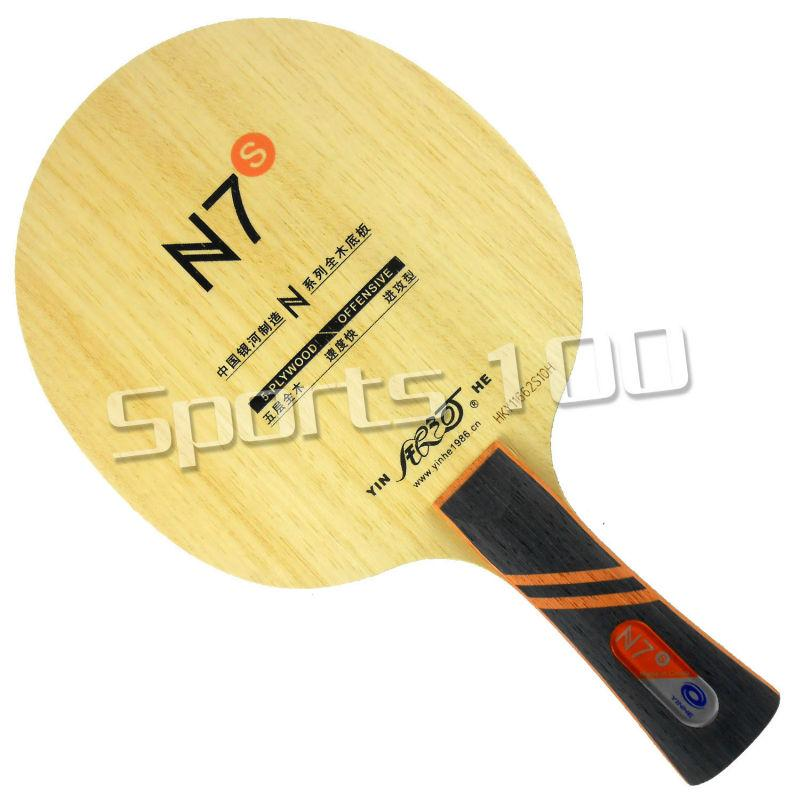Admirable Wholesale Galaxy Yinhe N7S N 7S Offensive N 7 Upgrade Table Tennis Blade Shakehand Fl For Table Tennis Racket Paddle Racquet Sports Download Free Architecture Designs Ferenbritishbridgeorg