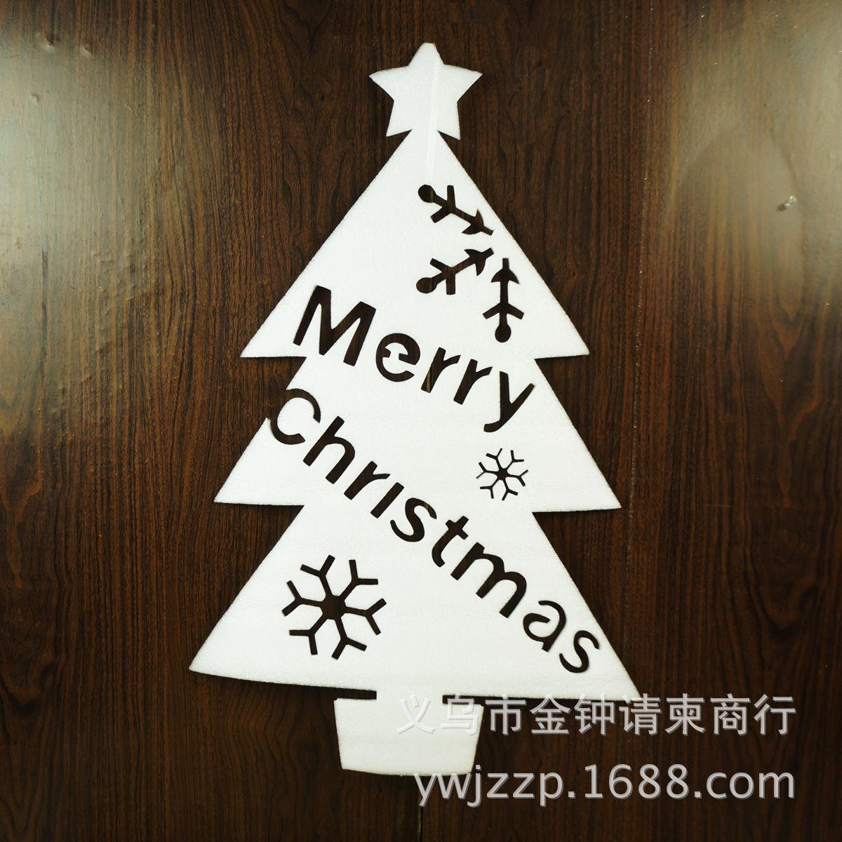 white foam glass windows decorated christmas tree christmas hotel supplies wholesale christmas snowflake sheet 2 decorations of christmas decorations with - Glass Sheet Hotel Decorating