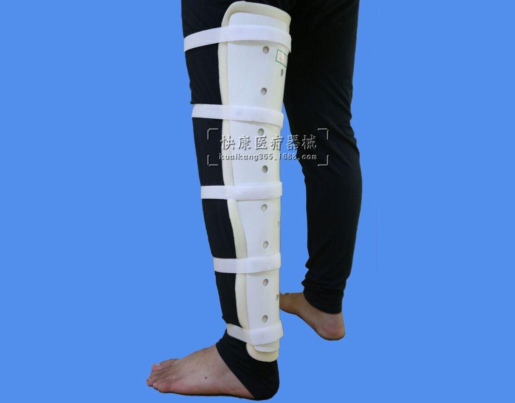 Medical Knee Lower Limb Orthosis Leg Fracture Fixed Leg Fixed Leg