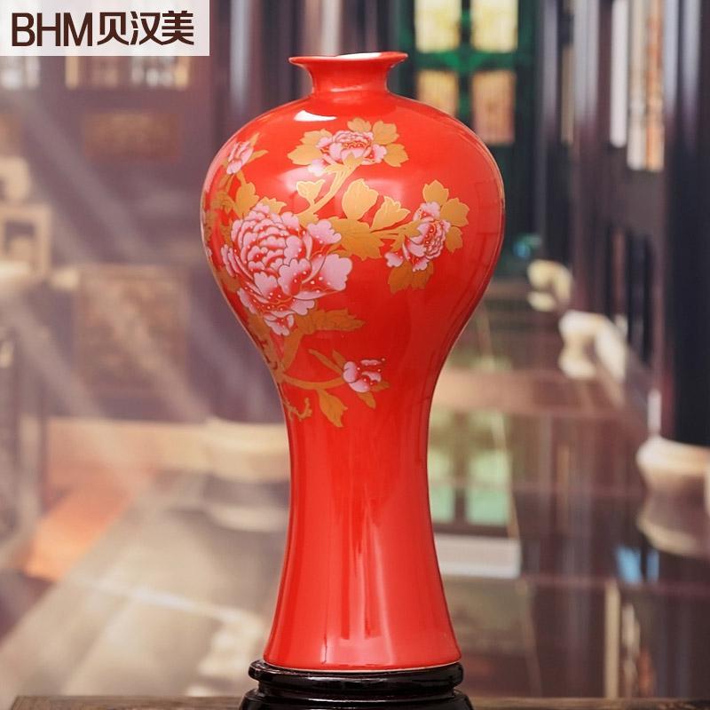 Jingdezhen Ceramic Vase Modern Chinese Flower Craft Furnishings