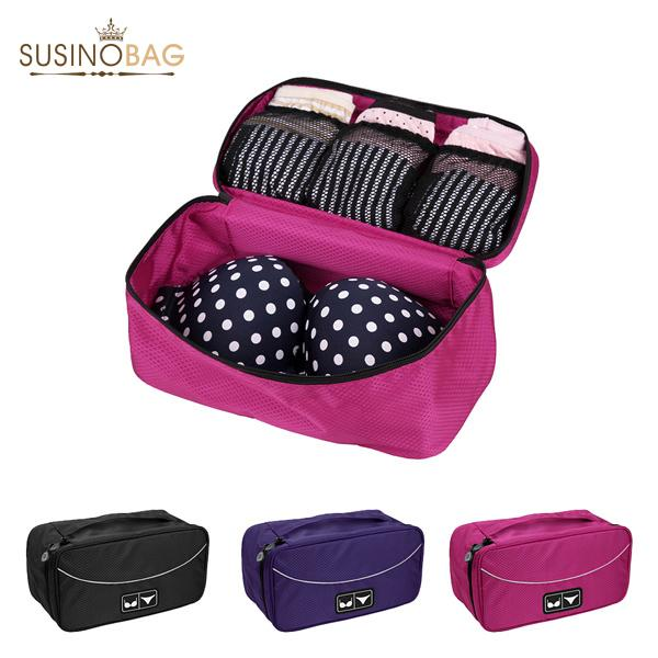 Discount Susino Travel Bra Bag Soft Tote Packing Cube Underwear Storage  Bags Multiple Pockets Socks Lingerie Storage Makeup Travel Bags From China  | Dhgate.