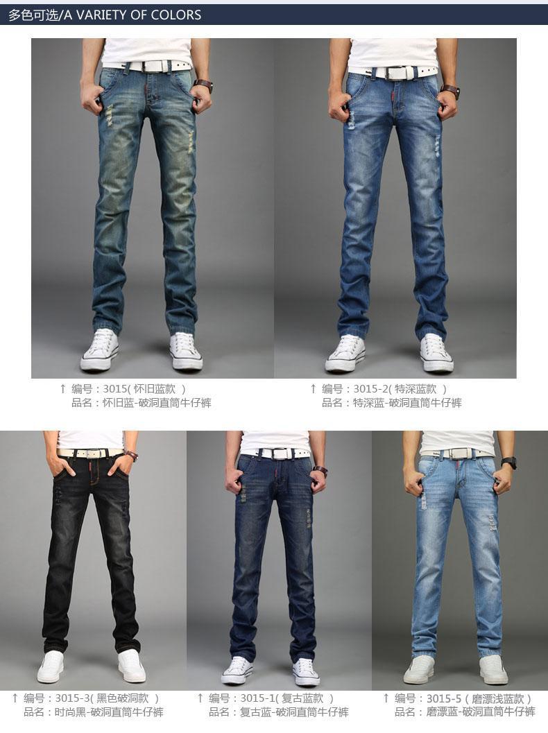 Jeans Slim Slim Jeans Mens Jeans Straight Slim Mens Straight Straight Jeans Straight Mens Slim 0O8nPwk