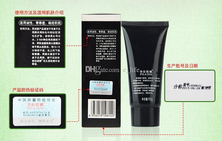 acné eliminación PILATEN 3 unids Conjunto cabeza negro exportación líquido + máscara de barro negro + tóner compacto anti-acné reducir la piel suave poros