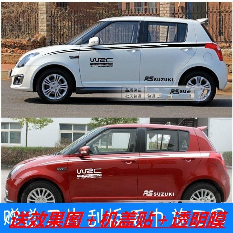 Suzuki swift car stickers livina whole car pull flowers great wall m4 tianyu sx4 modified beltline stickers exterior car parts exterior car parts labeled