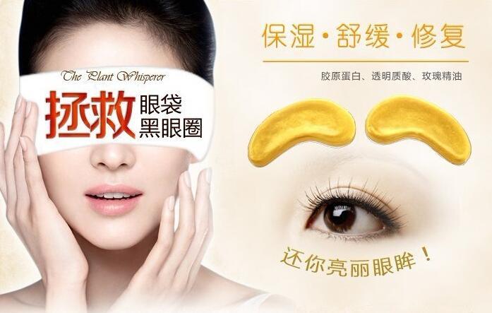 Heiße Verkäufe Kristallkollagen-Goldpulver-Augen-Maske 50packs = = /