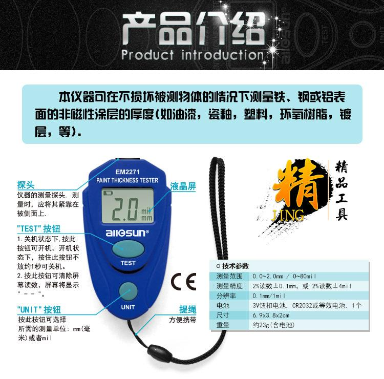 Free ship EM2271 Paint Thickness tester car paint tester Thickness Gauge  Paint Thickness Meter DIY Instrument 0-80mil 0.1MM wu