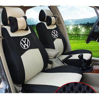 Embroidery Logo Car Seat Cover FrontRear Complete 5 For Vw