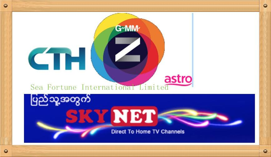 GMM CTH of Thaicom 6 at 78 5E Skynet Apstar 7 at 76 5E Astro Measat 3 at  91 5E with new HD satellite receiver
