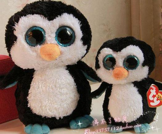 Ty Big Eyes Plush Toys Penguin Doll 25cm And 15cm Stuffed Animal