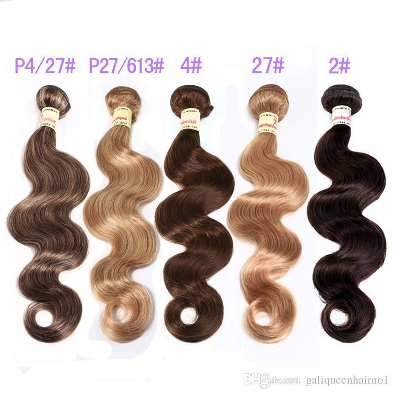 Cheveux vierges brésiliens vague de corps Weave Bundles non transformés vierges brésiliens vague de corps Extensions de cheveux humains rouge brun Brown