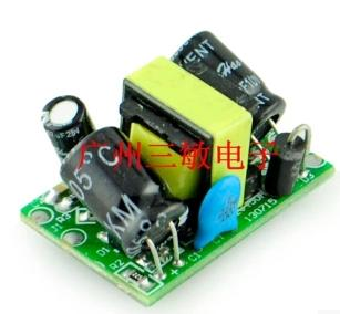 2pcs lot Precision 24V 200mA switch module with short circuit  protection+free shipping order<$18no track