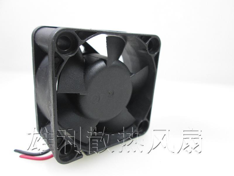 Orijinal JAMICON KF0420S1H-R 12V 1.6W 4CM 4020 Hills UPS fanı