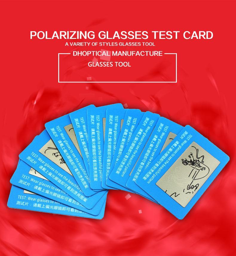 편광 안경 테스트 카드, 선글라스 polarzing 텍스트 카드 무료 안경 가게 안경 액세서리 안경