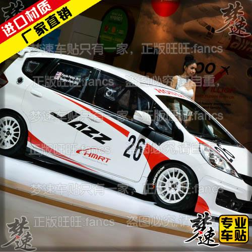Speed dreams honda fit car stickers garland vehicle stickers fit movement dedicated whole car decorative color bar 1z auto parts supplier auto parts