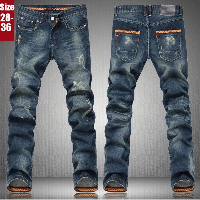 New 2015 Jeans