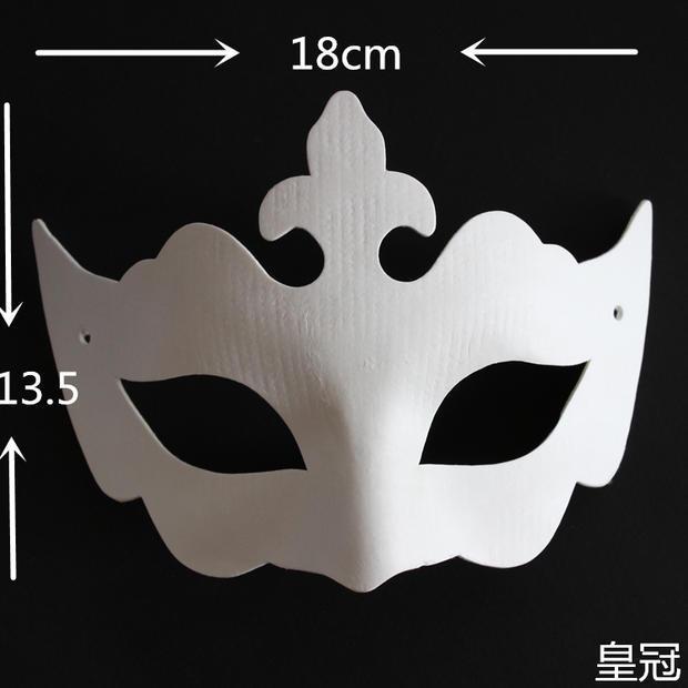 Satın Al çevre Kağıt Hamuru Düz Beyaz Masquerade Yarım Maske