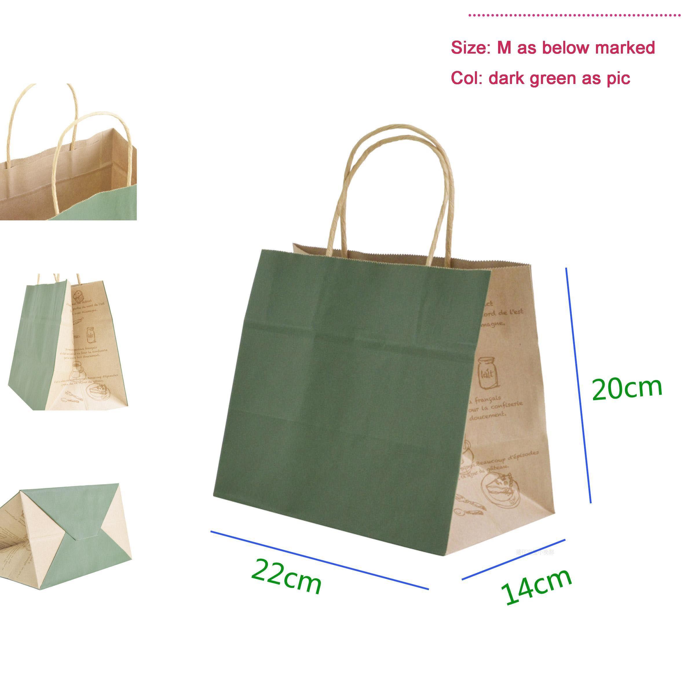 medium Size 22x20x14cm Eco Friendly High Quality Kraft Paper ...