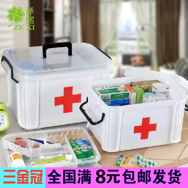 2018 Family Medicine Cabinet Multilayer Aid Kit Medicine Health Care Medical  Plastic Storage Box Home Kit From Qq976328700, $15.08 | Dhgate.Com