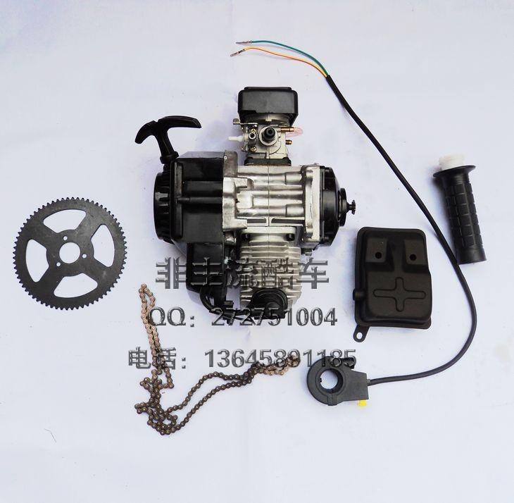 49cc Engine Refires Bicycle Model Aircraft Petrol Engine Kit