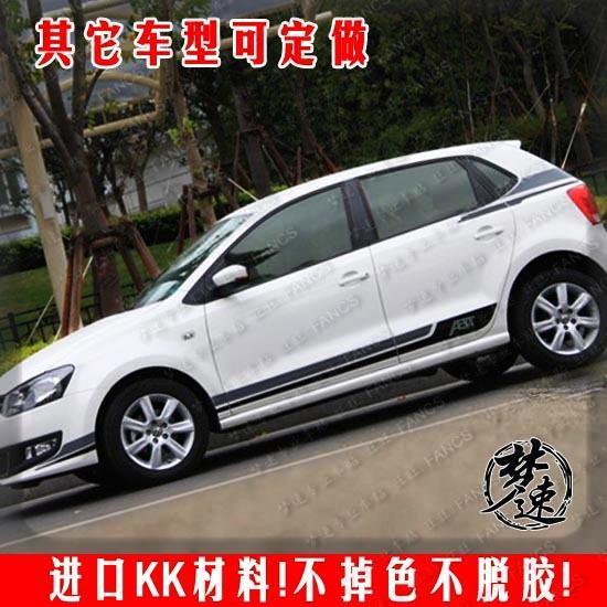 Volkswagen Polo Polo Pull Flower Stickers Car Stickers