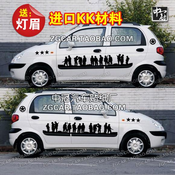 Aveo Car Stickers Zotye  Mazda  Car Decal Sticker Garland - Car decal stickers