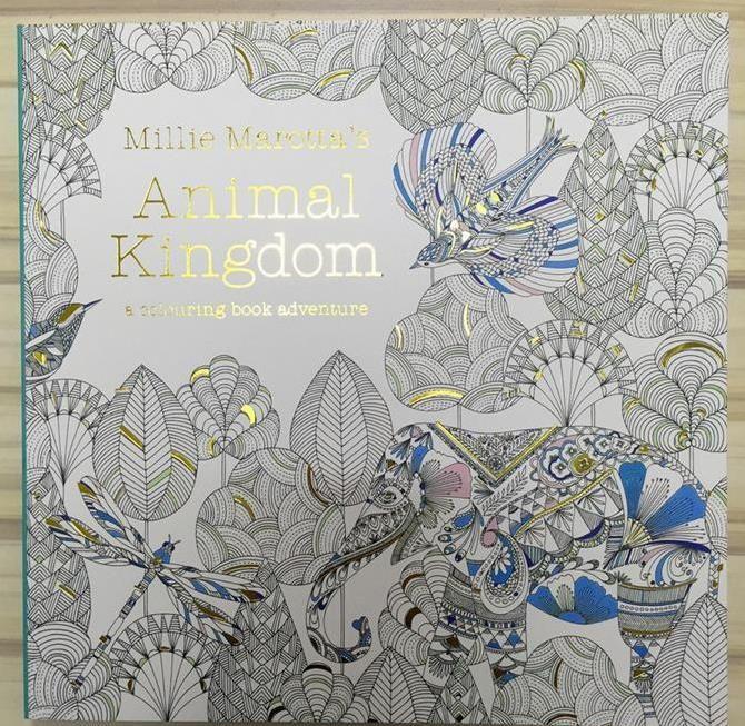 The English Version Of Secret Garden Series Animal Kingdom Coloring Book ChildrenS 1893 Boys Books Printable Color