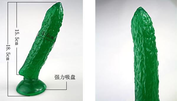 Yenilik emme yeşil sebze salatalık yapay penis yapay penis dick kadın mastürbasyon seks oyuncakları yetişkin ürünleri kadınlar için