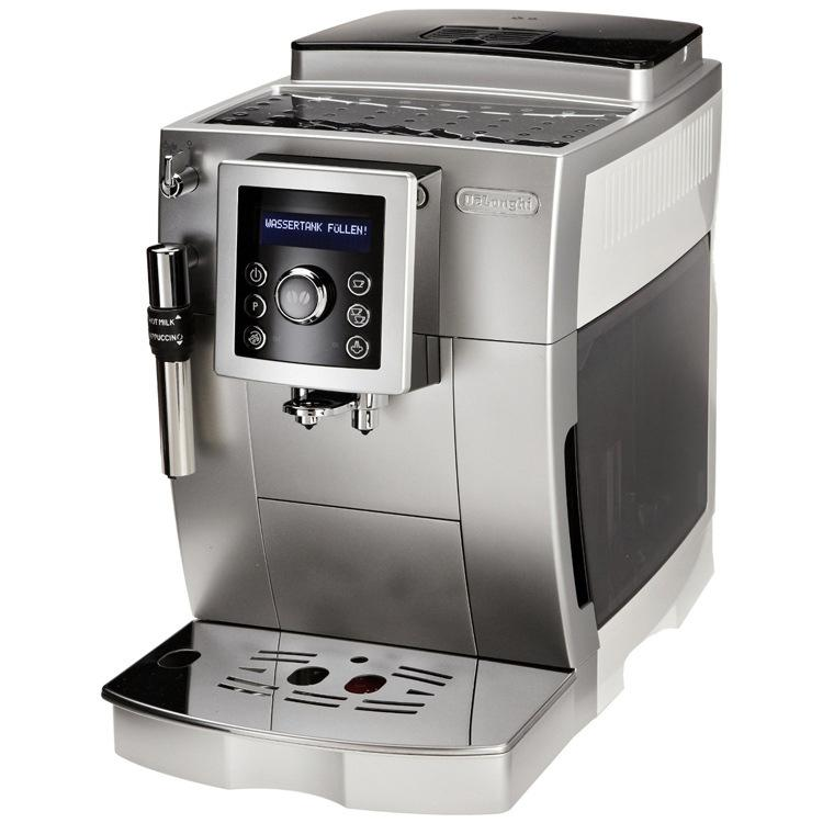 2018 delonghi delong automatic espresso coffee machine home office from cervelo. Black Bedroom Furniture Sets. Home Design Ideas